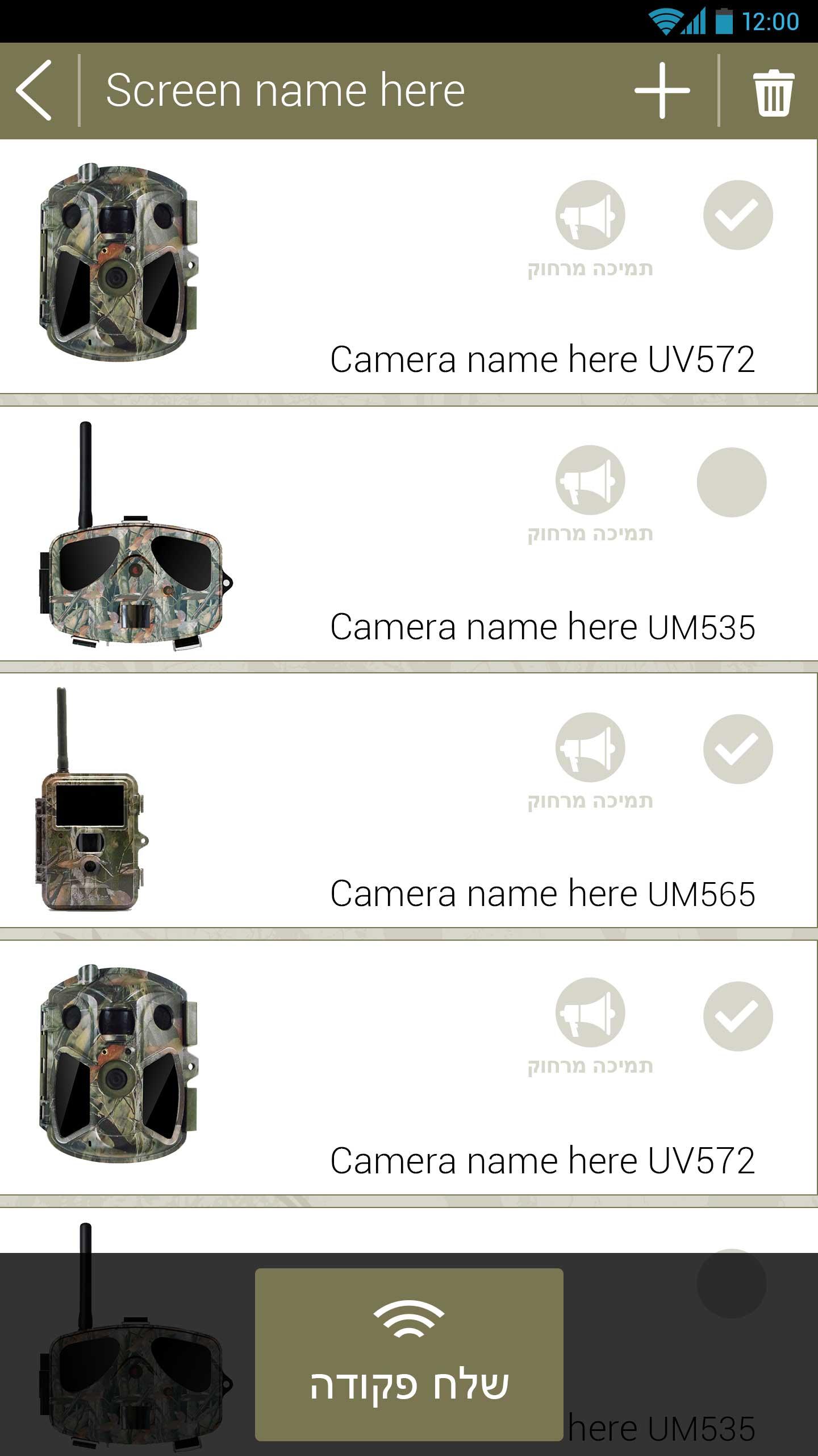 3_cameras