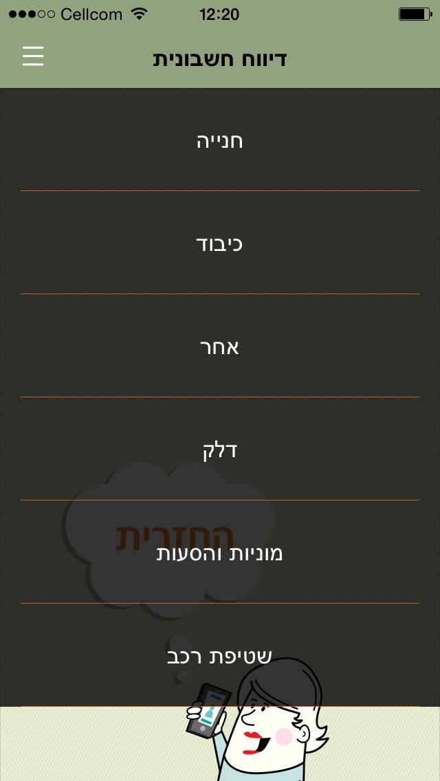 menu_5